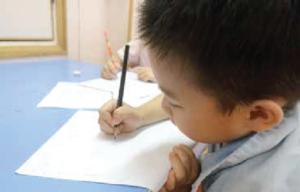 educationaltrainingarea