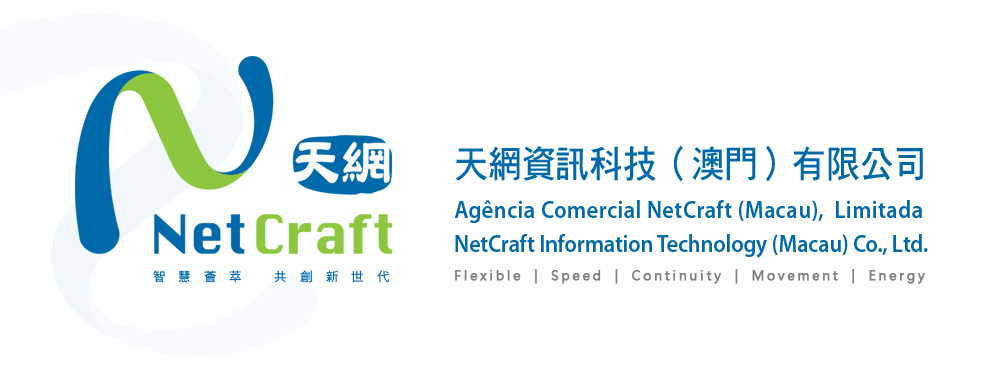 netcraft-logo
